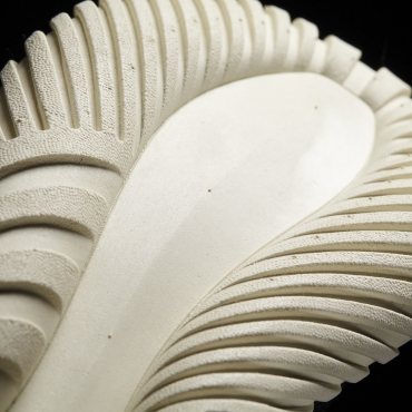 Cheap Adidas Tubular X 2.0 PrimekNit Complete Details