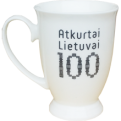 Re-Born Lithuania 100 Cup