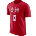 Nike NBA Houston Rockets James Harden City Edition Dri-Fit marškinėliai
