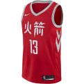 Nike NBA Houston Rockets James Harden City Edition Swingman marškinėliai
