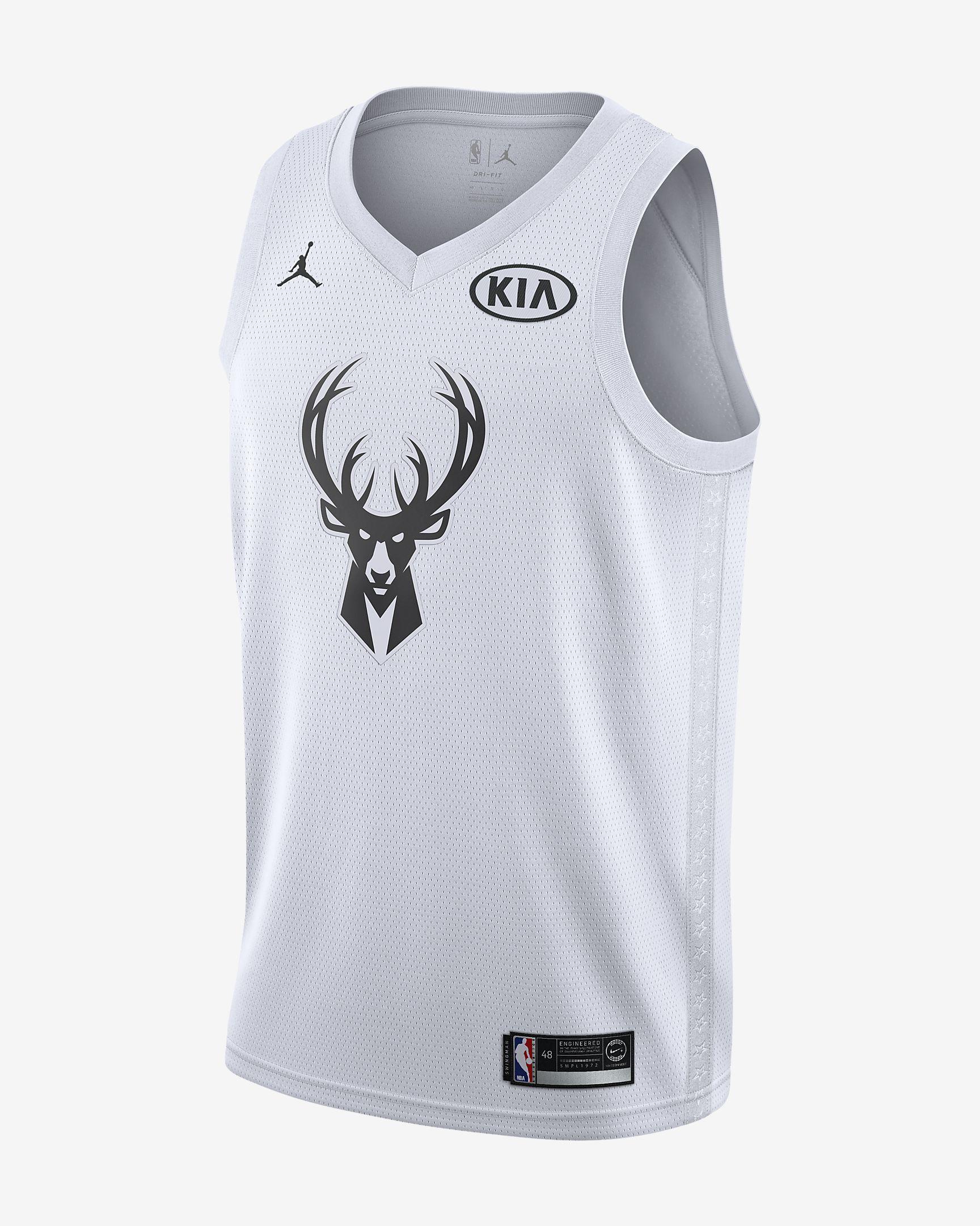 Jordan NBA Giannis Antetokounmpo All-Star Edition Swingman Jersey - NBA  Shop Milwaukee Bucks Merchandise - Superfanas.lt afb81d3d7