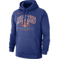Nike NBA New York Knicks džemperis