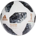 adidas World Cup Telstar 18 OMB Oficialus Futbolo Kamuolys