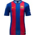 Nike FC Barcelona Home Supporters 2016-17 Jersey