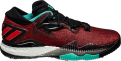 adidas Crazylight Boost 2016 Low Ghost Pepper James Harden Krepšinio Bateliai