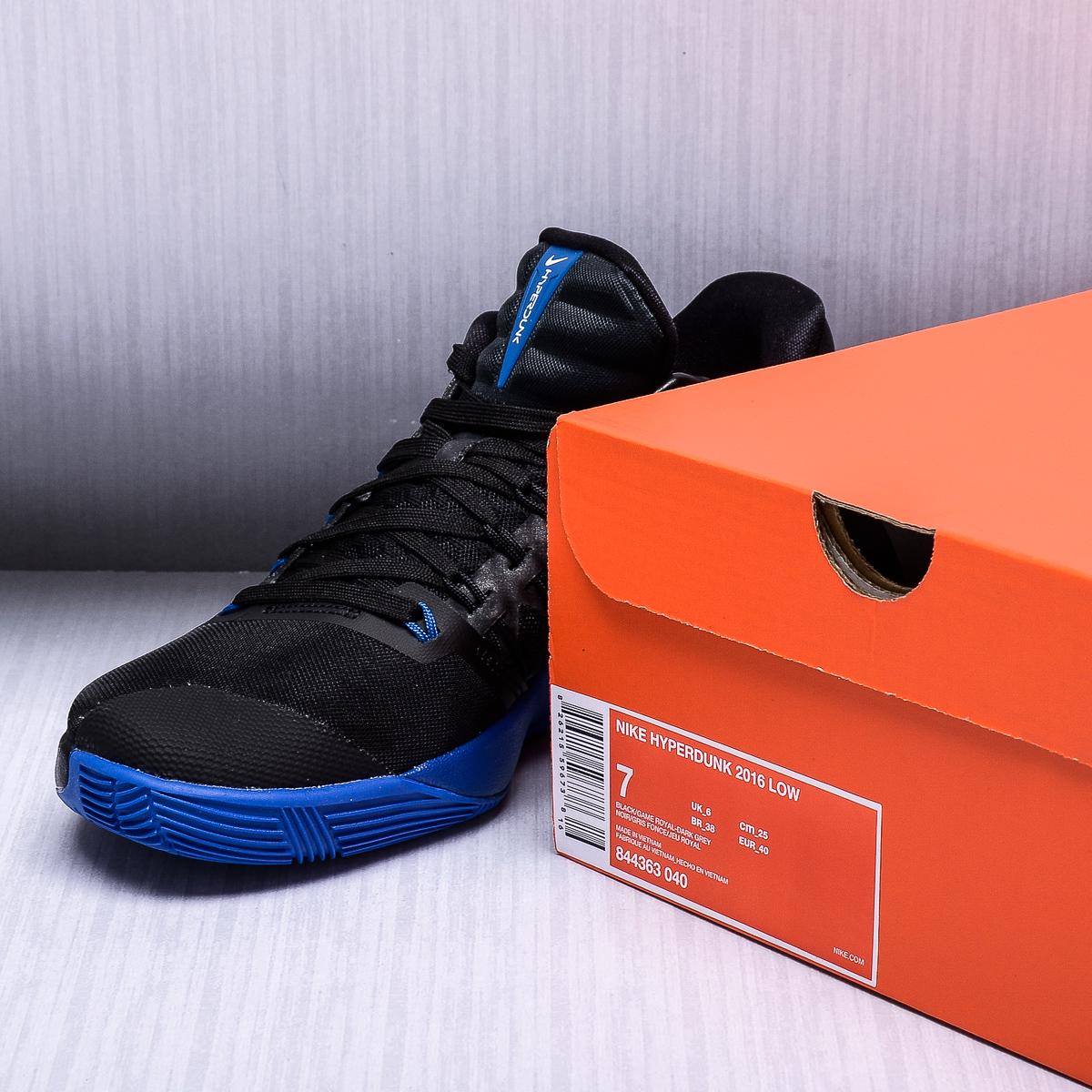 wholesale dealer 9718a 0d6eb 603ba 439da 492f1 4a9f0  czech nike hyperdunk 2016 low basketball shoes nike  hyperdunk low hvit grønn billig hyperdunk 2016 flyknit