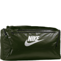 Nike Brasilia Small Training Convertible Duffel Bag/Backpack
