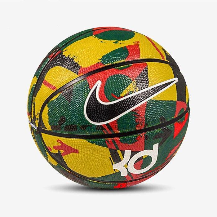 new product 2dd96 250b0 Nike Kevin Durant Playground 8P krepšinio kamuolys