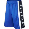 Jordan Breathe Rise 3 Basketball Shorts