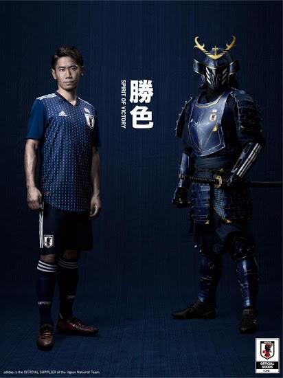 Japonijos rinktinės 2018 pasaulio čempionato apranga
