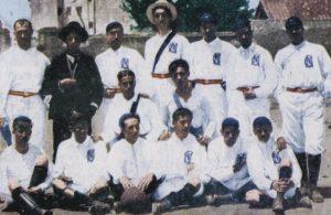 Real Madrid klubas 1902 metais