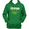 Green Hoody Lithuania