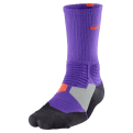 Nike Hyperlite Basketball Crew socks